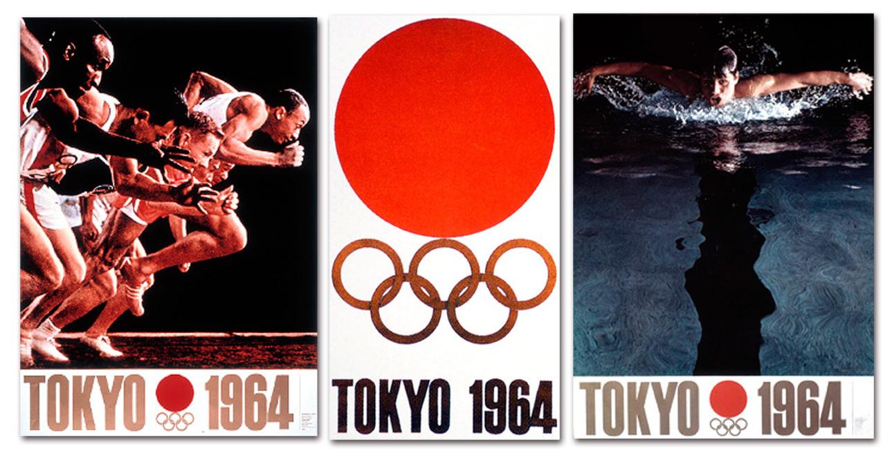 1964 東京 オリンピック